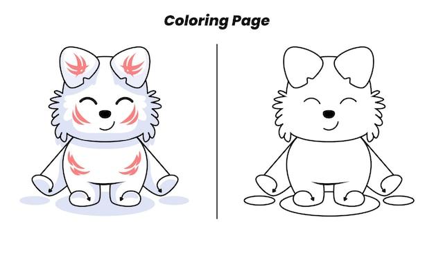 Animal fofo com chifres e páginas para colorir