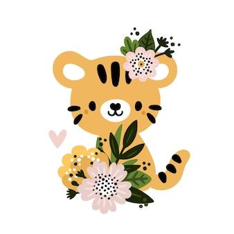 Animal tigre bebê fofo com flores desabrochando para menino ou menina recém-nascido