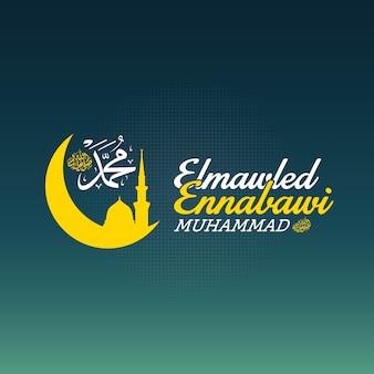 Aniversário do profeta mohammed