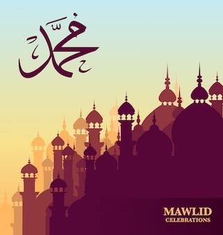 Aniversário do profeta muhammad design - celebrações mawlid
