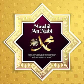 Aniversário do profeta muhammad. mawlid nabi. modelo de cartão islâmico mídia social