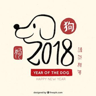 Ano agradável do fundo do cachorro