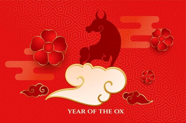 Ano chinês do boi com nuvem e vetor de saudação floral