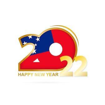 Ano de 2022 com o padrão da bandeira de samoa. feliz ano novo design.
