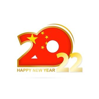 Ano de 2022 com padrão de bandeira da china. feliz ano novo design.