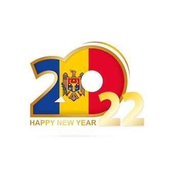 Ano de 2022 com padrão de bandeira da moldávia. feliz ano novo design.