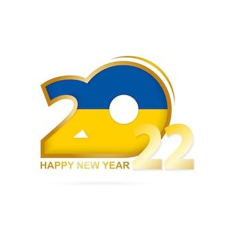 Ano de 2022 com padrão de bandeira da ucrânia. feliz ano novo design.