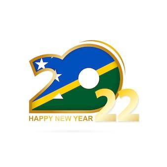 Ano de 2022 com padrão de bandeira das ilhas salomão. feliz ano novo design.
