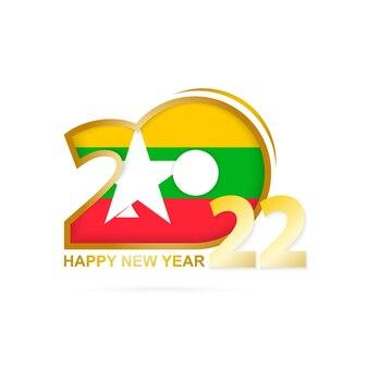 Ano de 2022 com padrão de bandeira de mianmar. feliz ano novo design.