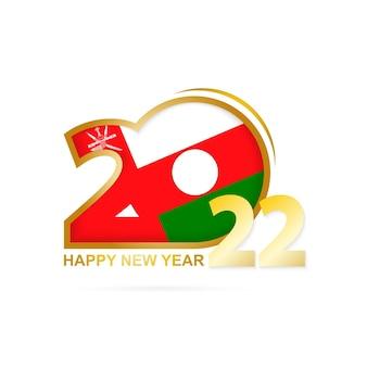 Ano de 2022 com padrão de bandeira de omã. feliz ano novo design.