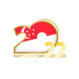 Ano de 2022 com padrão de bandeira de singapura. feliz ano novo design.