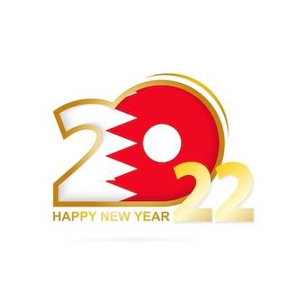 Ano de 2022 com padrão de bandeira do bahrein. feliz ano novo design.