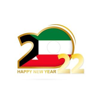 Ano de 2022 com padrão de bandeira do kuwait. feliz ano novo design.