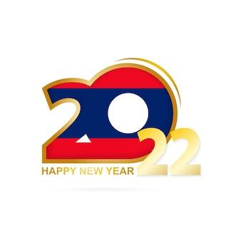 Ano de 2022 com padrão de bandeira do laos. feliz ano novo design.