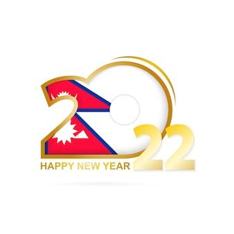 Ano de 2022 com padrão de bandeira do nepal. feliz ano novo design.