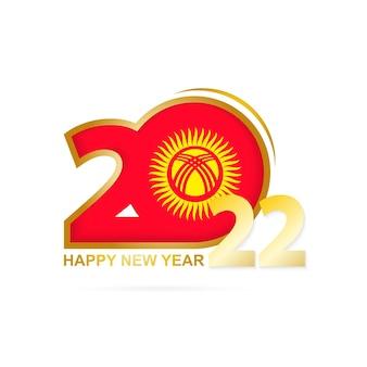 Ano de 2022 com padrão de bandeira do quirguistão. feliz ano novo design.