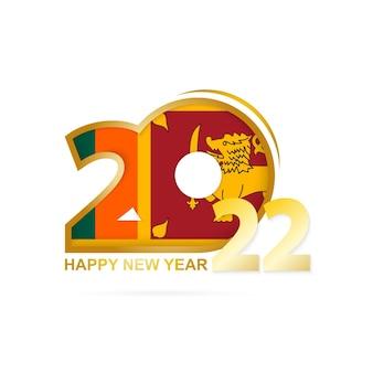 Ano de 2022 com padrão de bandeira do sri lanka. feliz ano novo design.