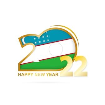 Ano de 2022 com padrão de bandeira do uzbequistão. feliz ano novo design.