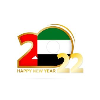 Ano de 2022 com padrão de bandeira dos emirados árabes unidos. feliz ano novo design.