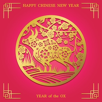 Ano do boi, corte de papel do ano novo chinês
