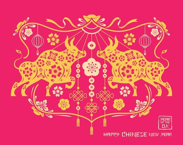 Ano do boi, decoração de ano novo chinês Vetor Premium