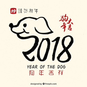 Ano do fundo do cachorro