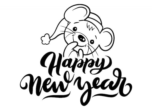 Ano do rato. inscrição tipográfica 2020 em um fundo branco