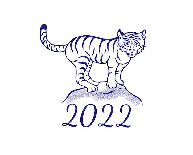 Ano do tigre aquático. ilustração vetorial em fundo branco
