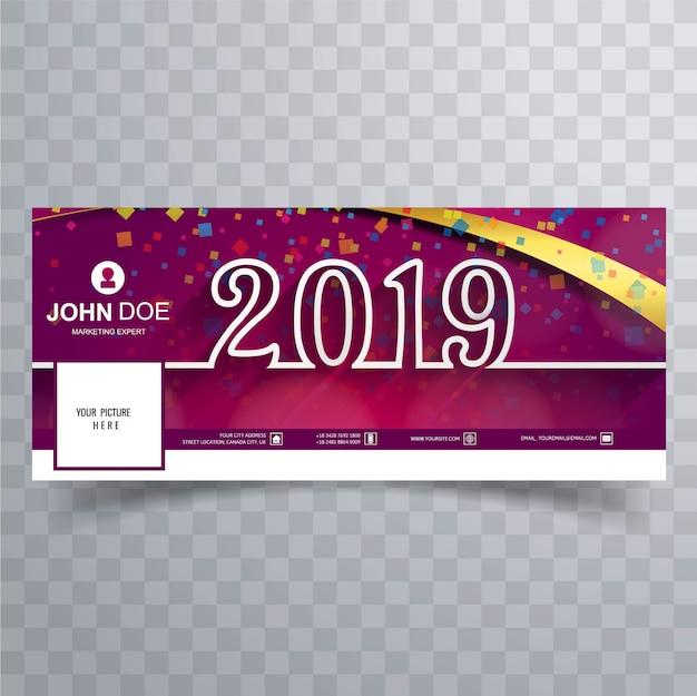 Ano novo 2019 celebração facebook capa bandeira modelo de design