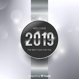 Ano novo, 2019, fundo