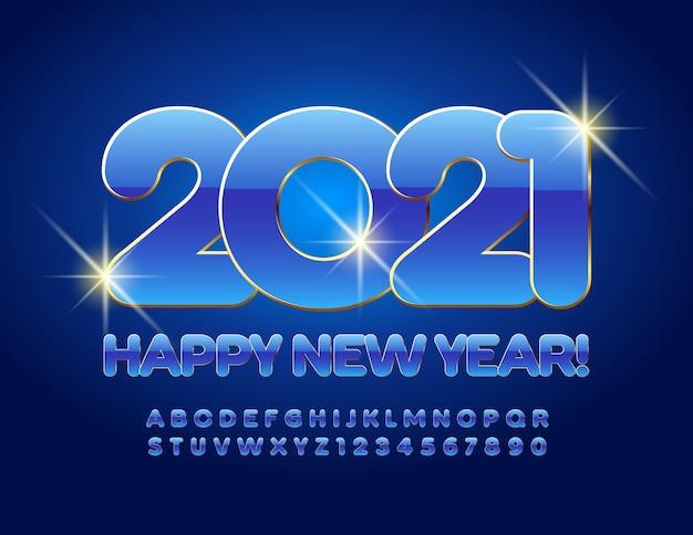 Ano novo 2021. fonte brilhante azul e ouro. conjunto de letras e números do alfabeto