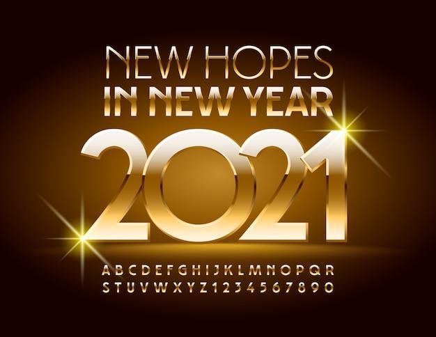 Ano novo 2021. fonte de luxo decorativa. conjunto de letras e números do alfabeto ouro brilhante.