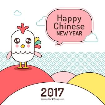 Ano novo chinês 2017, estilo bonito