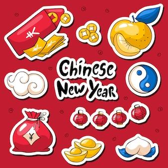 Ano novo chinês 2019 adesivos