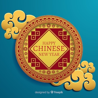 Ano novo chinês 2019 fundo em estilo de papel