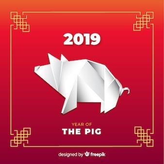Ano novo chinês 2019
