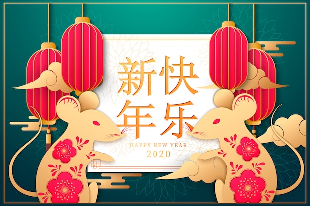 Ano novo chinês 2020 ano do fundo do rato