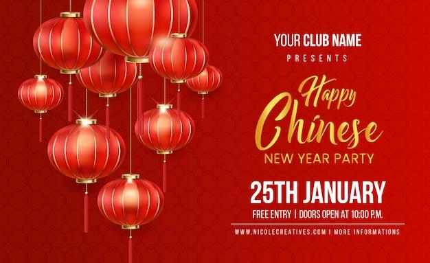Ano novo chinês 2020 vermelho festa cartaz.