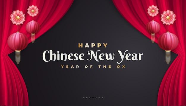 Ano novo chinês 2021 ano do boi. banner de saudação de ano novo lunar com lanterna, flores e cortinas em fundo preto