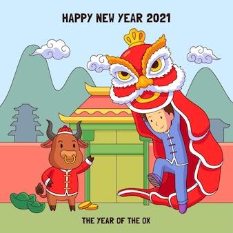 Ano novo chinês 2021