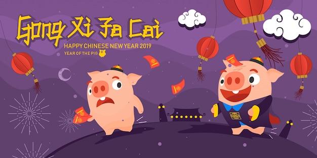 Ano novo chinês à noite