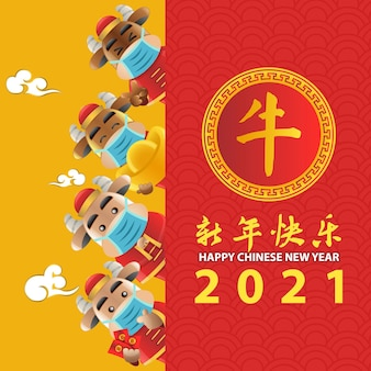 Ano novo chinês bonito de desenho animado no novo conceito normal