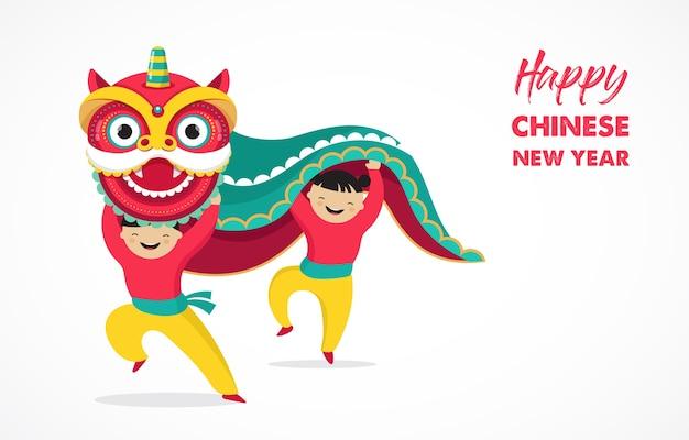 Ano novo chinês, cartão com dança do leão