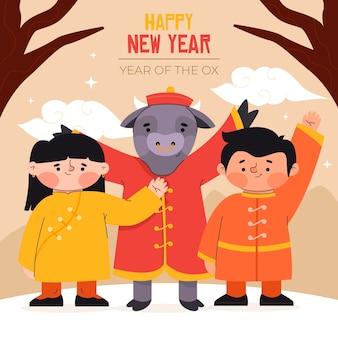 Ano novo chinês colorido de 2021