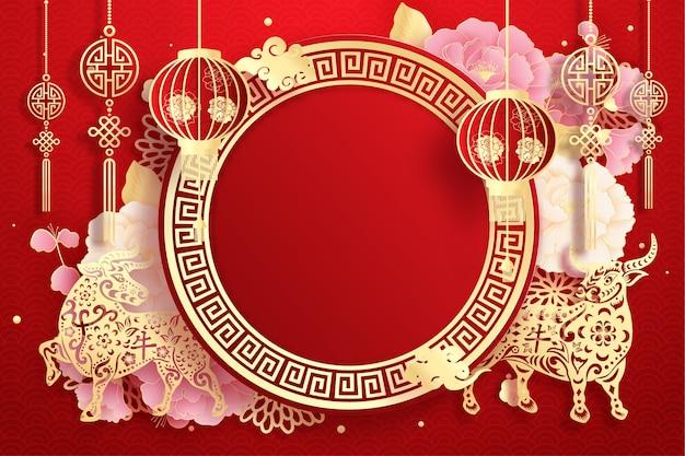 Ano novo chinês com ano do boi
