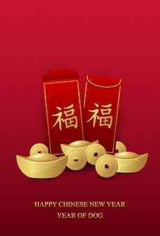 Ano novo chinês com envelope vermelho e dinheiro de ouro
