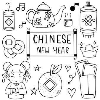 Ano novo chinês com estilo doodle de ícone
