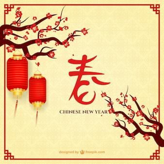 Ano novo chinês com lâmpadas