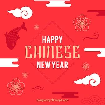 Ano novo chinês com peixe