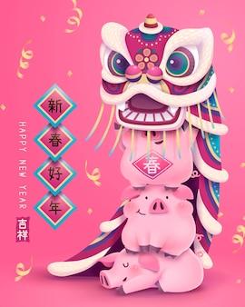 Ano-novo chinês com porquinhos rosa rechonchudos dançando a dança do leão